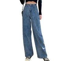 Women's Jeans Vintage Denim Pants Women High Waist Solid Color Loose Wide Leg Bagged Pencil Trousers 2021 Autumn