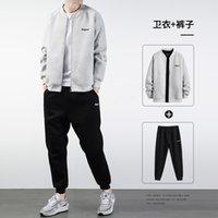 2021 primavera nova manga longa camisola calça dois peças terno homens cardigan stand gola casual terno esportivo casual