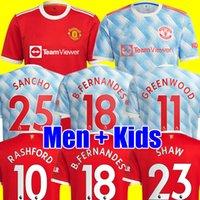 Thailand England Fußballtrikot 2020 KANE STERLING RASHFORD 20 21 nationales Fußballtrikot Männer + Kinder Kit Sets Uniform