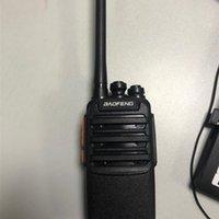 POFUNG DMR-1702 5W 2200MAH Цвет SScreen УФ Двойной сегмент с GPS Split Charger и съемной антенной для взрослых Digital Walkie-Talkie