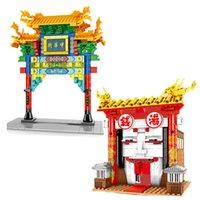SEMBO Creative Chinese Architecture Chinatown Archway Building Block Children DIY Toys Kid Birthday Gift X0503
