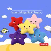 Sounding starfish plush doll toy marine animal gift children's very soft family car decoration toys
