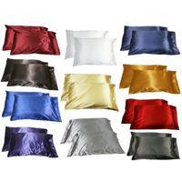 Корпус подушки 50 х 70см Многоцветные цвета 100% чистые шелковицы шелковые чехлы