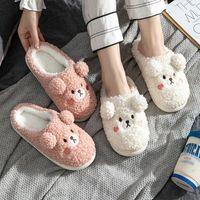Slippers MLJUFEE Women Winter Short Plush White Color Cartoon Animals Solid Fuzzy Cozy Home Men Bedroom