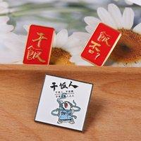 Mulheres liga carta chinesa design broche quadrado dos desenhos animados comendo pintura pino lapela unisex backpack colar cowboy distintivo jóias acessórios por atacado