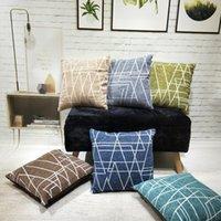 Cushion Decorative Pillow Chenille Stripe Modern Simplicity Decorative 45*45cm Throw Pillowcase Decoration Home Decor Cushion Cover