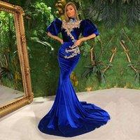 Árabe Vestidos De Noite Ouro Apliques Frisado Veludo Sereia Prom Vestido De Prom Celebridade Festa Vestido Vestido de Fiesta Largo