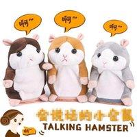 Kawaill 15 cm reden Hamster Talk Sound Record Wiederholen Gefüllte Plüsch Tier Kinder Kind Spielzeug reden Hamster Plüschtiere