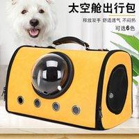Собака автомобильные охватывающие сиденья Mao Bao Pet Aerospace прозрачный кошка рюкзак портативная кабина сумка школьная клетчатка