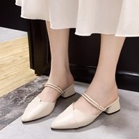 Dress Shoes Leather Beige High Heels Pumps Women 2021 Summer Fashion Pointed Square Heel Sandals Slip On Casual