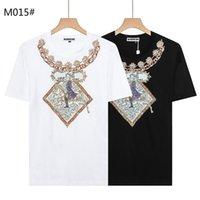 DSQUARED2 DSQ PHANTOM TURTLE SS Mens Designer T shirt Italian fashion Tshirts Summer DSQ Pattern T-shirt Male High Quality 100% Cot HQD
