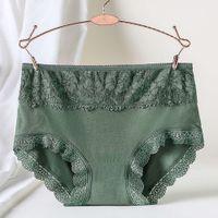 Panties Prodotti di grandi dimensioni Rayon Girls Girls Biancheria intima in pizzo Modal Slip da donna