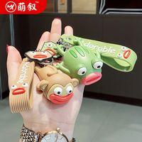 Креативная лягушка брелок кулон милый мультфильм резиновые аксессуары автомобиль обезьяна маленький подарок