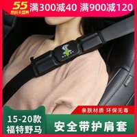 Safety Belts & Accessories For Mustang Modified Seat Belt Shoulder Car Interior Strap Adjustment Case