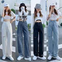 Women's Jeans 2021 Summer Fashion High Waist Loose And Thin Ripped Wide Leg Pants Clothing Xs