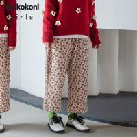 Imakokoni Pink Floral Pants Original Design Wild Loose And Thin Casual Nine-point Female Autumn Winter Women's & Capris