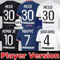 Jordan PSG Player version SERGIO RAMOS Fußballtrikot Paris Saint Germain MBAPPE HAKIMI NEYMAR JR 21 22 Fußballtrikots Trikot 2021 2022 MARQUINHOS VERRATTI