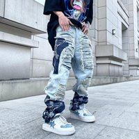 Erkek kot pantolon yüksek sokak delik saçak nakış pantolon erkek renk bloğu püskül retri kot pantolon retri kot pantolon büyük boy baggy jean