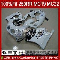 Honda White Glossy CBR 250CC MC19 88-89 CBR 250R 1988-1989 112HC.75 CBR250RR 88 89 CBR250 RR CC 1988 1989 OEM 전체 Bodys 키트