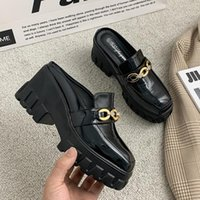 Slippers Platform Mules Women Patent Leather Wedges Metal Decoration Square Toe Pump Slip On Heighten Shoes Sandalias Mujer
