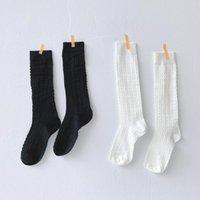 Socks & Hosiery Lolita Cotton Stockings Women Twist Long JK Thigh High Knee Femme Elastic Leg Pantyhose Stocking Streetwear