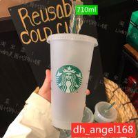 50pcs dhl starbucks 24oz / 710ml 텀블러 플라스틱 재사용 가능한 투명 플랫 컵 빨대 컬럼 뚜껑 다이어 낯짝 음료