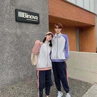 Atuendo de negocios personalizado de otoño de otoño estudiantes estudiantes estilo universitario instangular estilo hong kong deportes reunión estilo coreano sudor de graduación