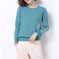 Femme Chandails 2021 Autumn Winter Fashion Women Clothes Long Sleeve Knitted Sweater Womens Korean Pullovers Sweaters Women's