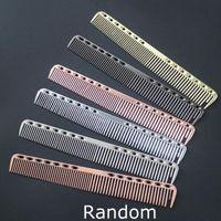 دائم مساحة الألومنيوم تصفيف الشعر مشط مكافحة ساكنة حلاقة لصالون الحلاق الشعر الجمال أداة حمام مجموعة