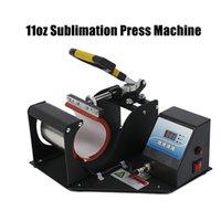 SUBLIMATION MACHINNNG Wärmepresse Maschinendrucker Geeignet für 11 Unzen Kaffeetasse 110V Thermaltransfermaschinen Seaway NHF8910