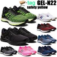2021 Kutusu Jel-N22 Erkekler Koşu Ayakkabıları Tokyo Pembe Saf Gümüş Gri İpi Peacoat Gül Altın Güvenlik Erkek Eğitmenler Kadın Sneakers