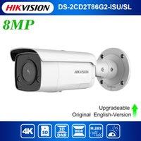 HIK DS-2CD2T86G2-ISU / SL 4K شبكة في الهواء الطلق شبكة مراقبة الكاميرا Surveillace Surface 8MP Poe Strobe Light Audible تحذير كاميرات IP