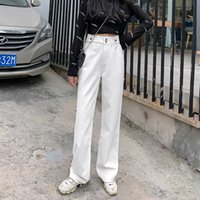 White Women's Jeans Off High Waist, Loose, Slim and Elegant, the Same Type of Floor Pants, Fashionable Multi Button Straight Pants