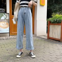 HziriP Harajuku Wind Fresh Summer 2021 Straight Female Loose High Waist Women Jeans All Match Denim Ankle Length Trousers Women's