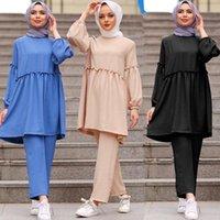 Ethnic Clothing European American South Africa Dubai Abaya Musulman Ensembles Dress Muslim Sets African Dresses For Women Clothes