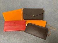 أحدث حقائب امرأة أزياء المرأة حقائب الكتف عالية الجودة أكياس سلسلة الحجم 21/11/2 سم نموذج 61276 مع مربع حقيبة الغبار