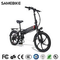 [EU stock] SAMEBIKE 20LVXD30-II Folding Electric Bike 32km h Smart Bicycle 48V 10.4Ah Battery 20 Inch Tire Ebike NO TAX Updated Ve