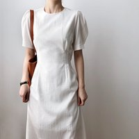 Bubble sleeve waist dress female summer 2021 French little black elegant gentle skirt