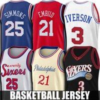 Allen Hoyas Iverson Jersey Joel Ben Embiid Simmons Jersey College Baloncesto Jerseys Al Julius Horford ERVING JERSEYS