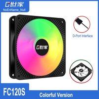 NOMA NOME-NULL FC120S 12CM RGB Coffret PC Ventilateur en sol de refroidissement PC pour Radiateur de refroidisseur CPU 120mm Coliennes de refroidissement des fans de tunnel à vent calme