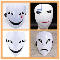 Party Hats 5 Styles Practical Jokes Anonymous White Mask Helmet Adult Cosplay Costume Props Halloween Gift