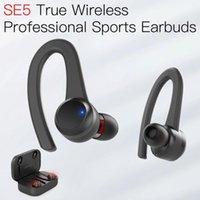 JAKCOM SE5 Wireless Sport Earbuds new product of Cell Phone Earphones match for best earphones with mic best earphones under 20 a88 tws