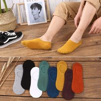 socks invisible sweat absorbing and breathable, Korean super short socks, solid color Men's boat
