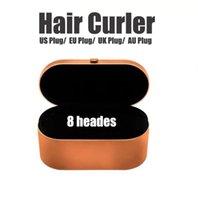 2021 أعلى جودة الشعر بكرة الشعر 8-رؤساء متعددة الوظائف جهاز تصفيف الشعر أكياس الشباك التلقائي للشعر العادي الاتحاد الأوروبي / المملكة المتحدة / الولايات المتحدة مع علبة هدية