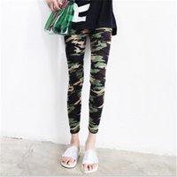 Women's Leggings Camouflage Ladies Spring Comfortable Pants Women Retro Stretch Printed Milk Silk Nine-Point Fashion Feet