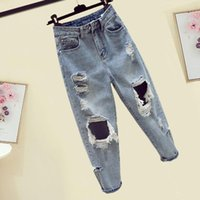 Women's Jeans Ripped For Women Clothes Loose High Waist Denim Pants Female Boyfriend Harem Casual Mom Q2558