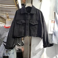 Women's Jackets Vintage Women Short Batwing Sleeve Black Denim Jacket Autumn 2021 Loose Single-breasted Casual Long Jeans Female