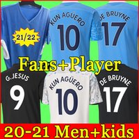 Thailandia Manchester City soccer jersey 2020 2021 STERLING DE BRUYNE KUN AGUERO 20 21 Fans player version man city jersey maglia da calcio top uomini e bambini kit set