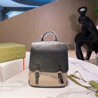 21fw الرجال الفاخرة حقيبة الظهر مصمم حقيبة الظهر الأزياء الكلاسيكية المرأة المدرسية حقيبة عالية الجودة حقيبة 5 ألوان