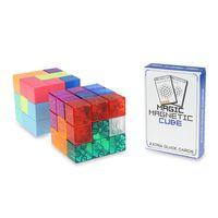 퍼즐 블록 매직 큐브 마그네틱 Soma 자석 3x3x3 교육 장난감 어린이를위한 아이들 Magico Cubo